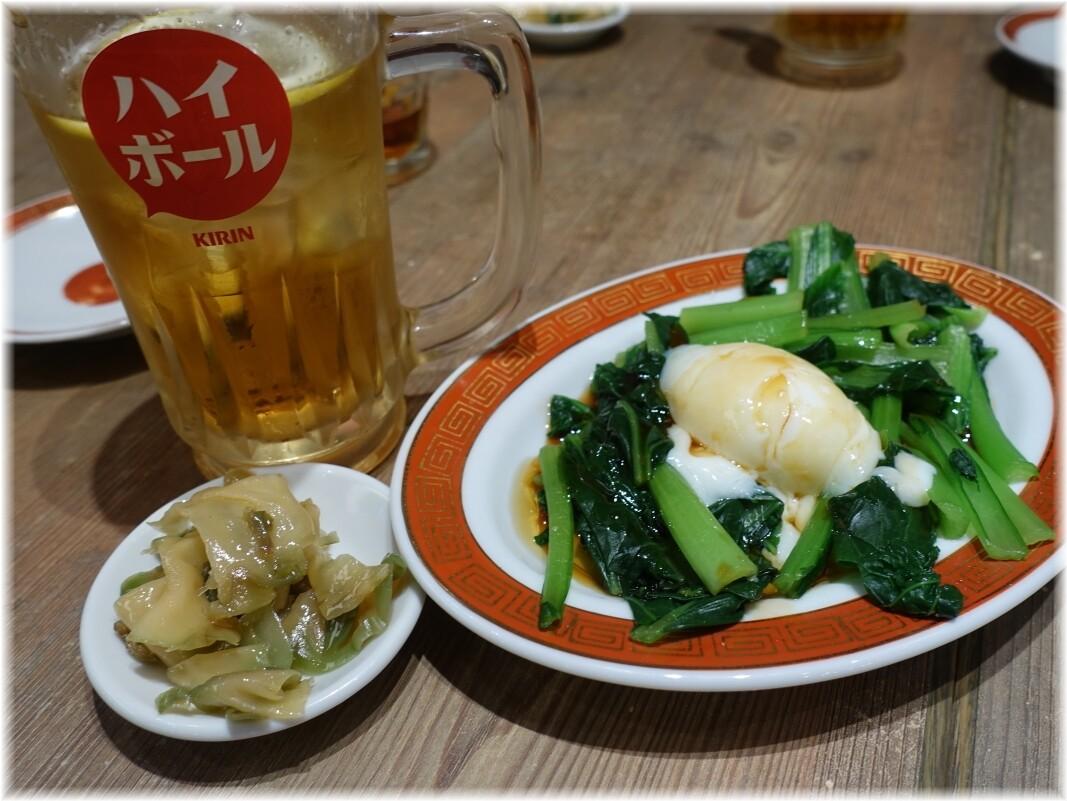 広州市場田町店2 青菜温玉のせ