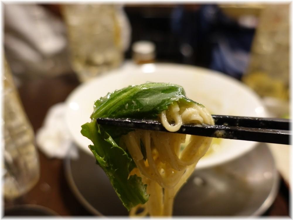 金町製麺8 グリーンカレー麺みたいのの麺