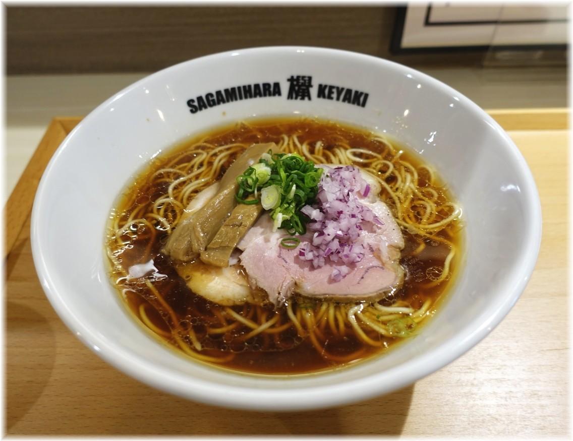 SAGAMIHARA欅 醤油