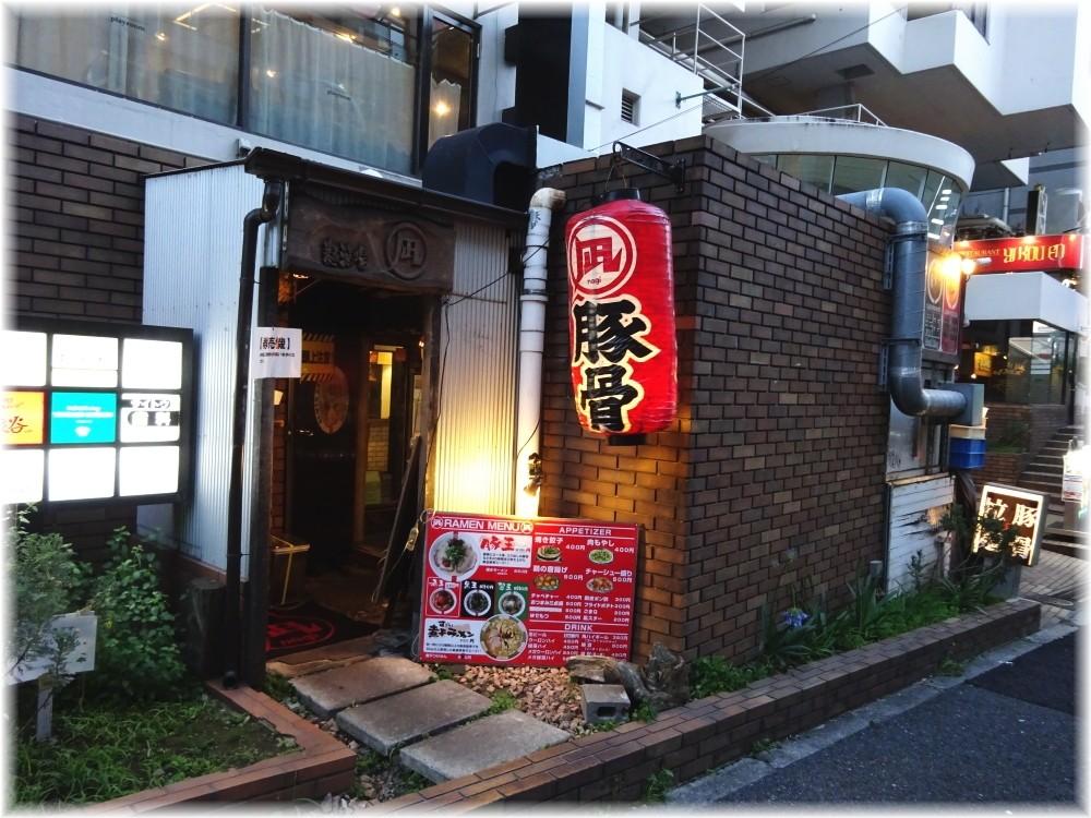 ラーメン凪渋谷店 外観