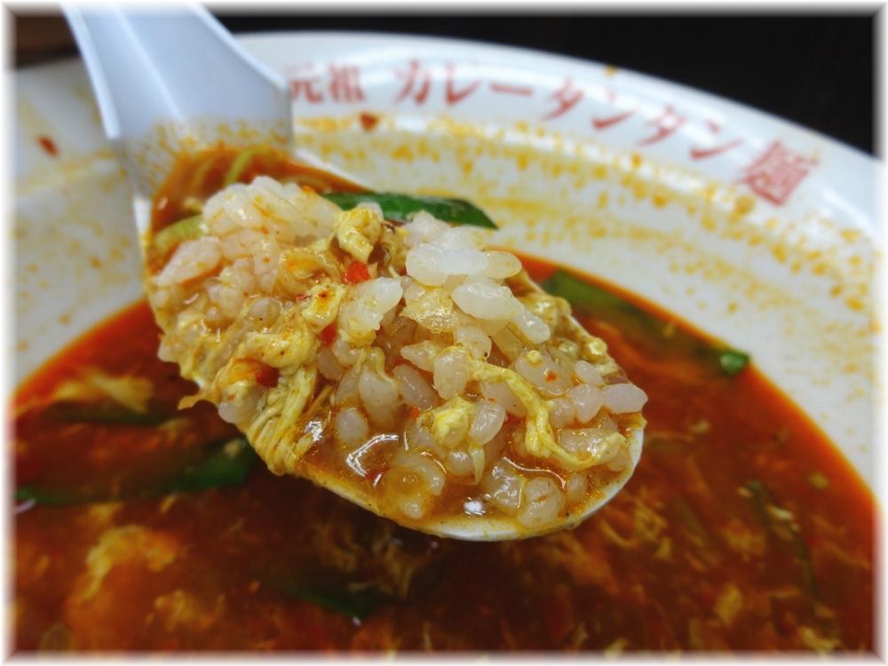 大河家 カレータンタン麺(並)にお試しライス