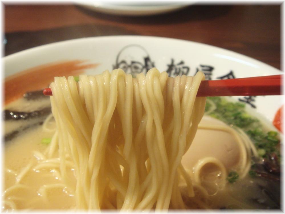 元祖柳屋 ラーメン+煮卵の麺