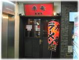 康竜銀座店 外観(ビル内)