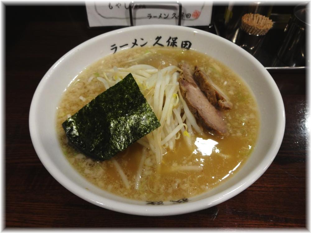 ラーメン久保田 中華そば+味付玉子