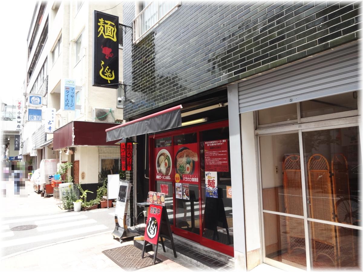 高円寺シンヤラーメン 外観