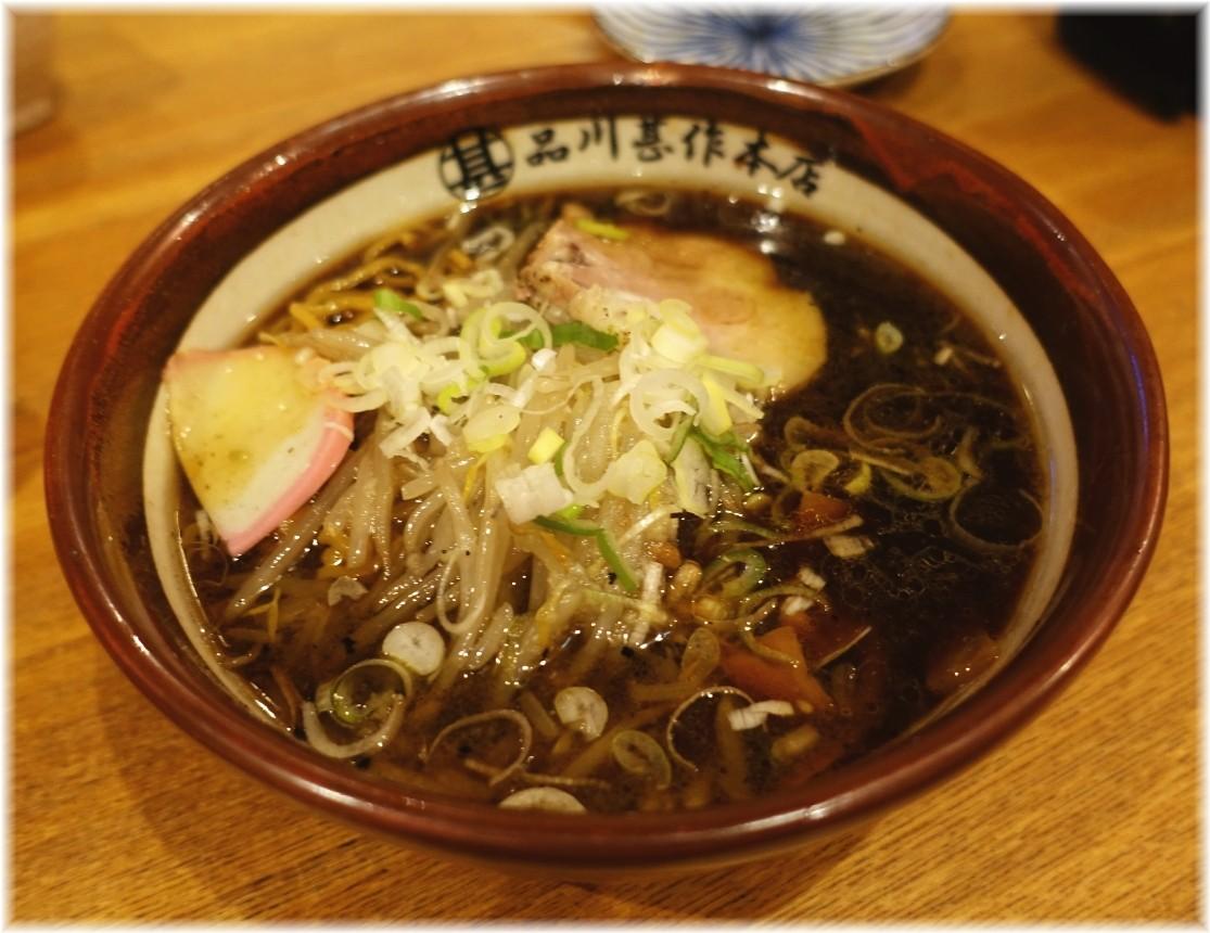 甚作ワッショイ酒場2 醤油ラーメン