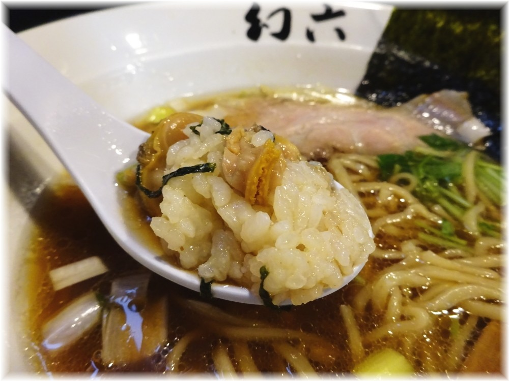 中華そば幻六 はまぐり飯2
