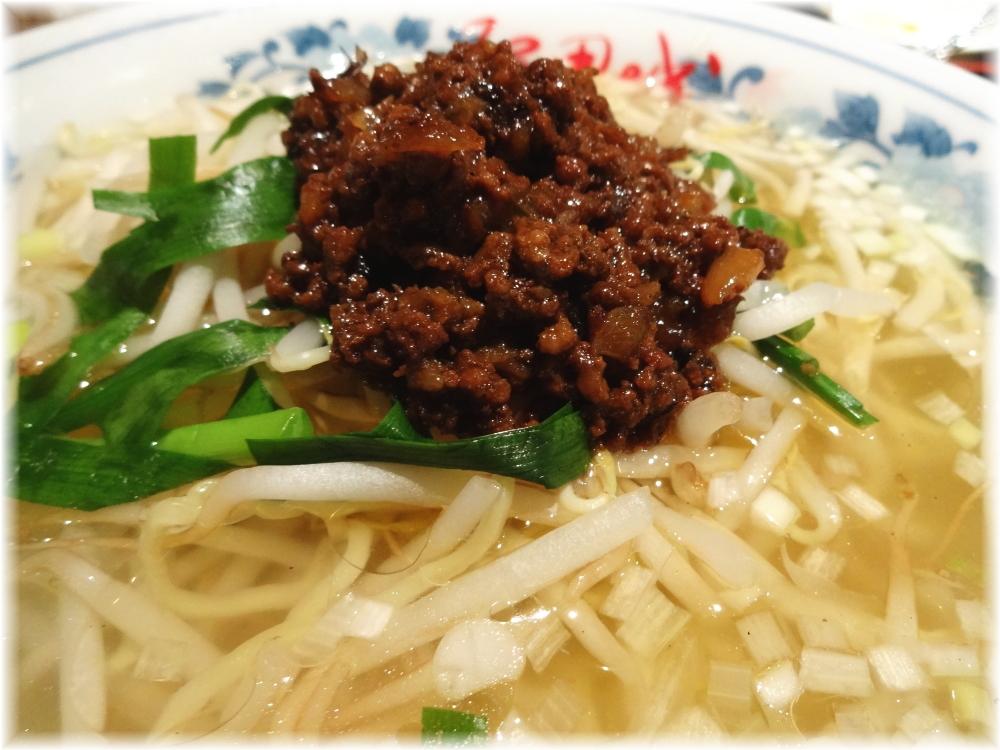 阿里城 台湾風担子麺の具