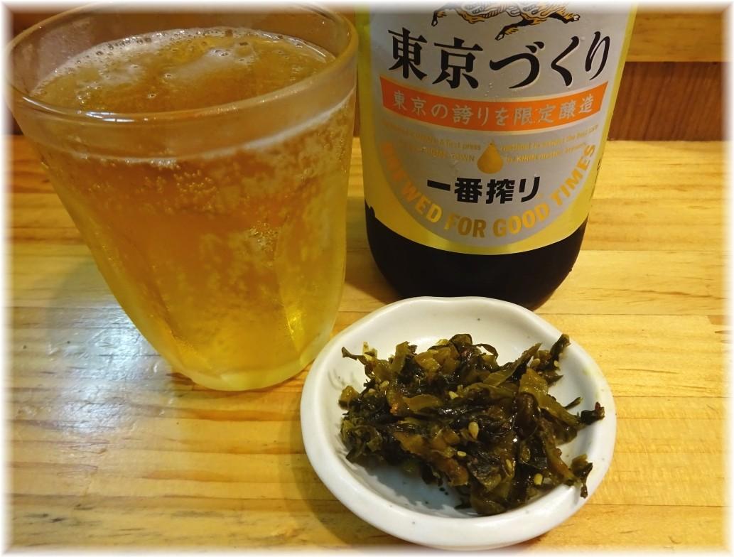 博多ラーメンセンター 辛子高菜