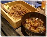銀座五行 焙煎黒豚つけ麺