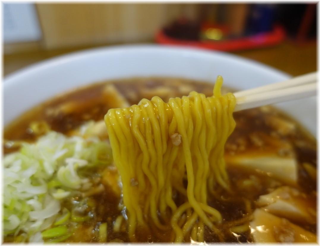 トーフラーメン幸楊 トーフラーメンの麺