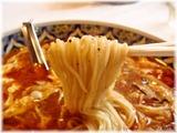 揚州商人 激辛スーラータンメンの麺