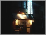 夢亀ラーメン(ユメカメラーメン) 外観