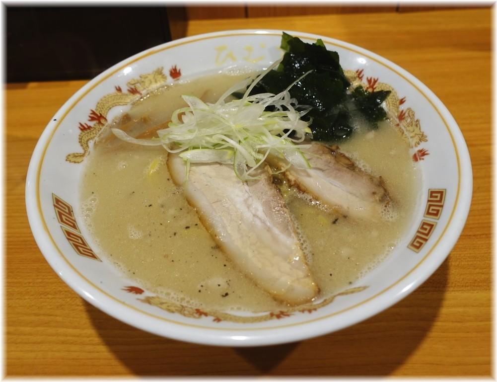 ひむろ2 函館塩らぁ麺
