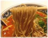 麺屋にゃみ 賄いの麻辣麺(汁有り)の麺