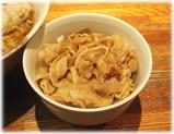 ひじり屋 ミニポーク丼