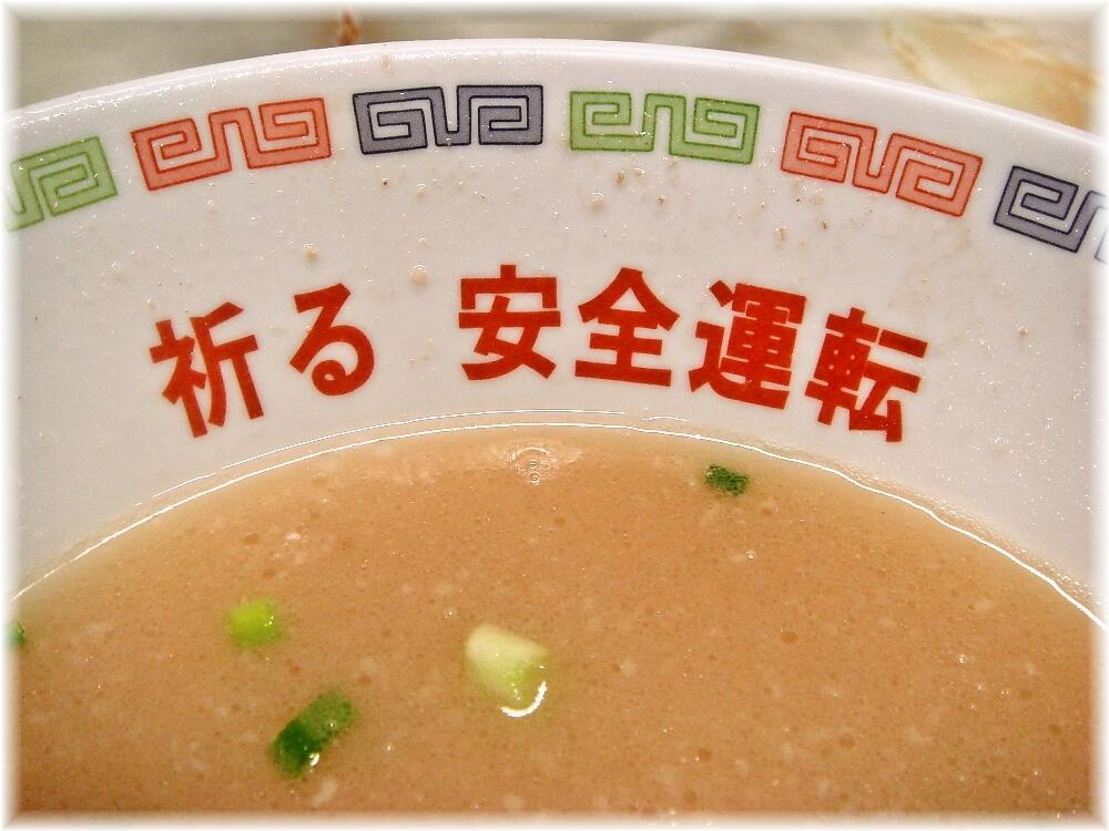 丸星ラーメン 丼