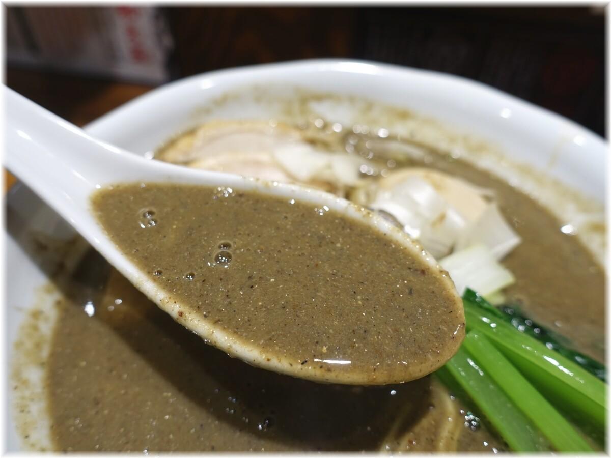 古田島 ゴクニボ瀬戸内煮干らーめん全部のせのスープ