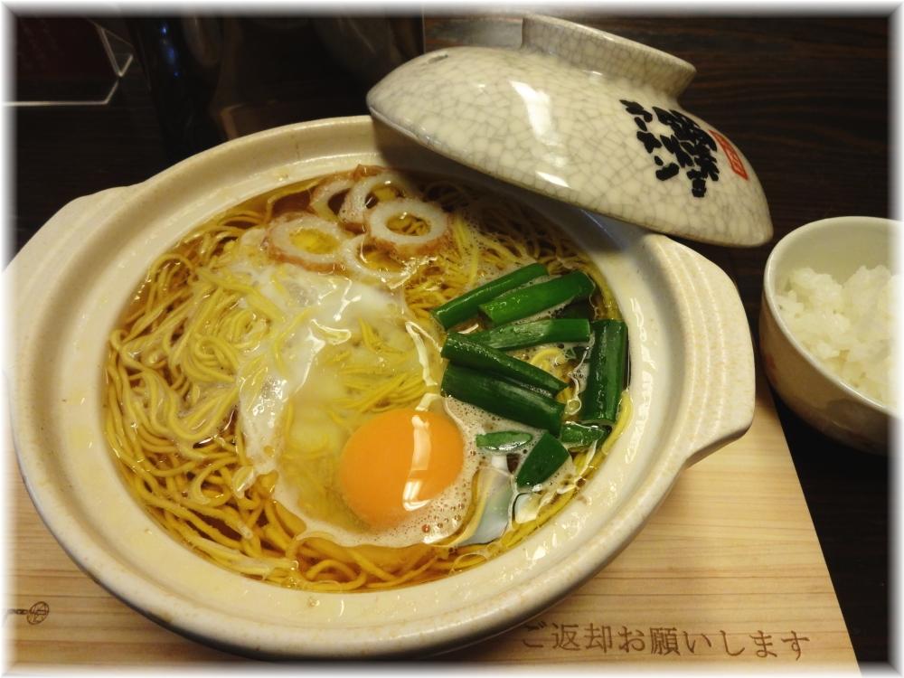 谷口食堂 鍋焼きラーメン2