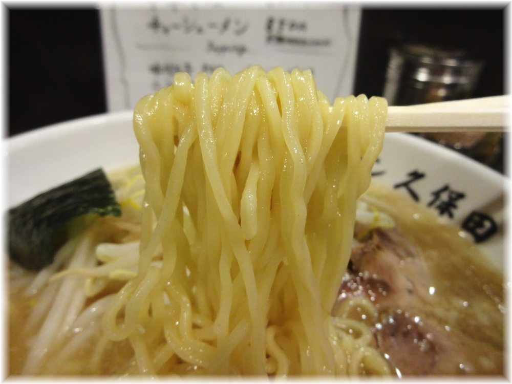 ラーメン久保田 中華そばの麺