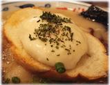 一心 カルボナーラとんこつラーメンのチーズ