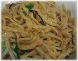自家製麺キリンジ 汁ナシの麺