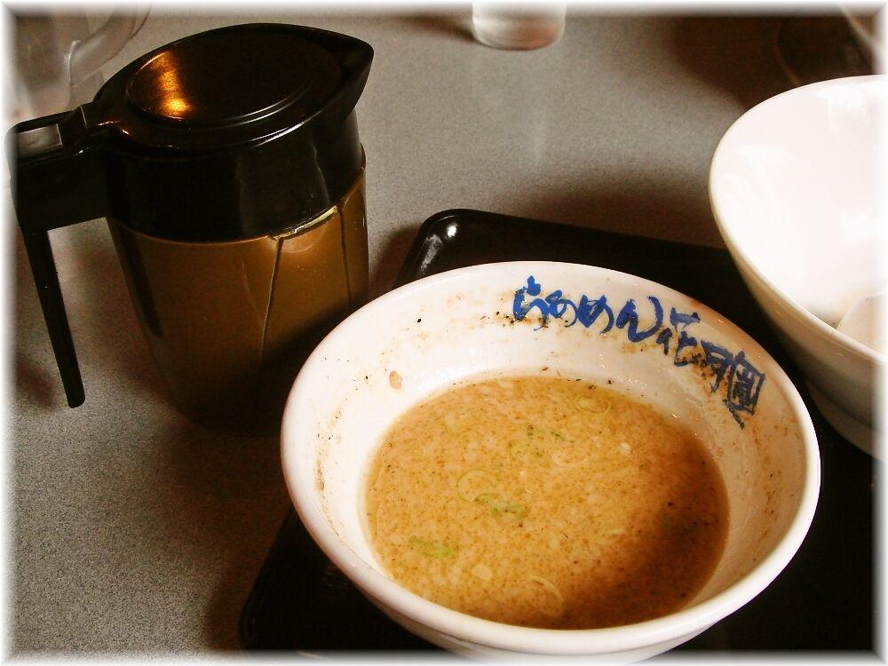 らあめん花月 TETSUコラボつけ麺のスープ割