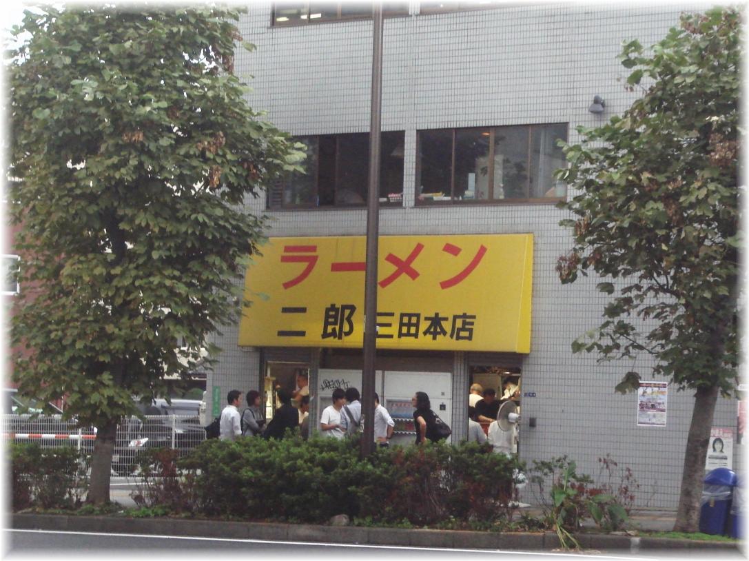 ラーメン二郎三田本店 外観
