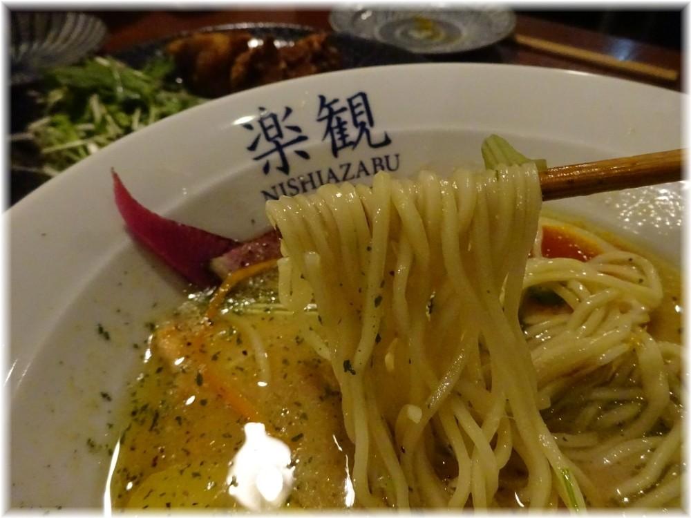 アルス南青山 ラーメンの麺