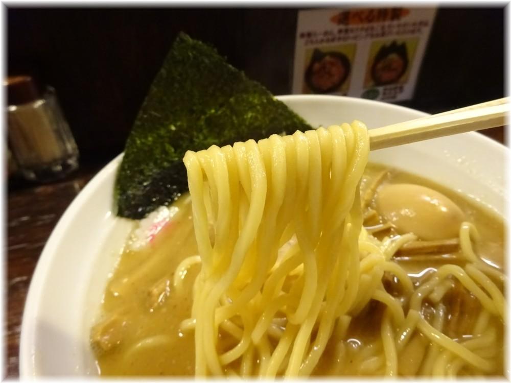 麺屋大斗芝大門店 特製ラーメンAの麺