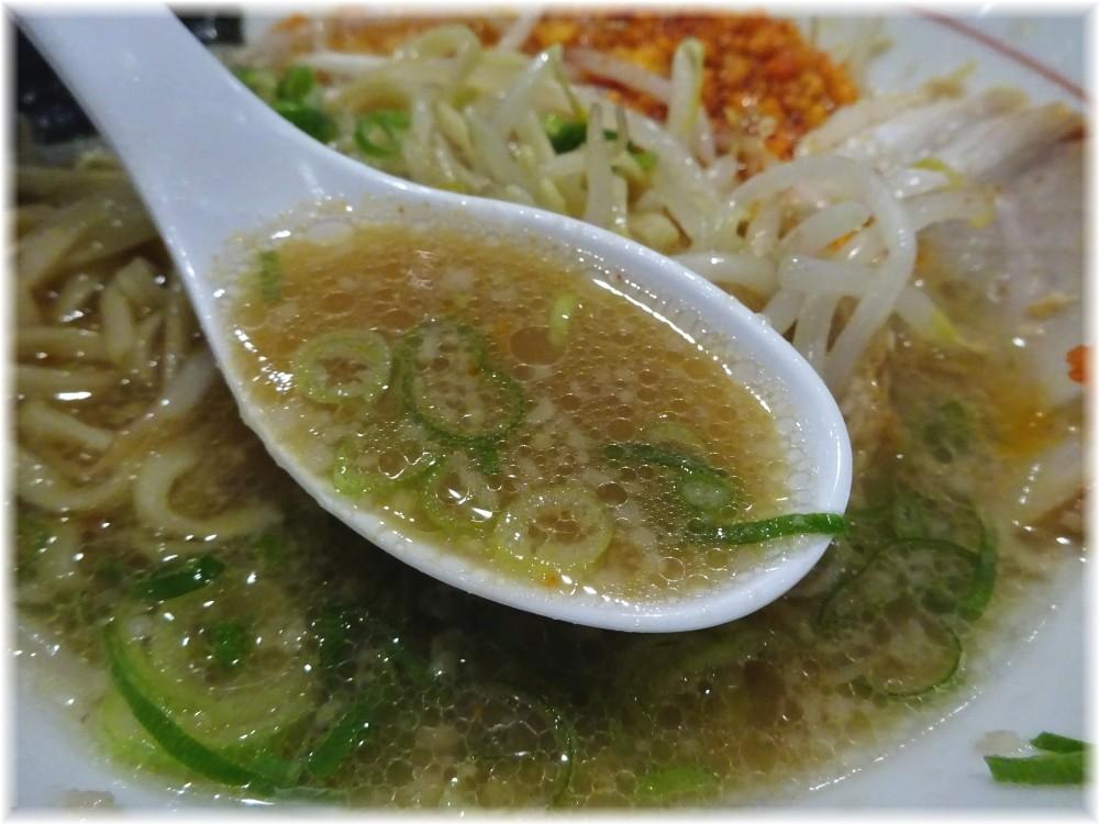 千里眼志木店 ラーメンのスープ