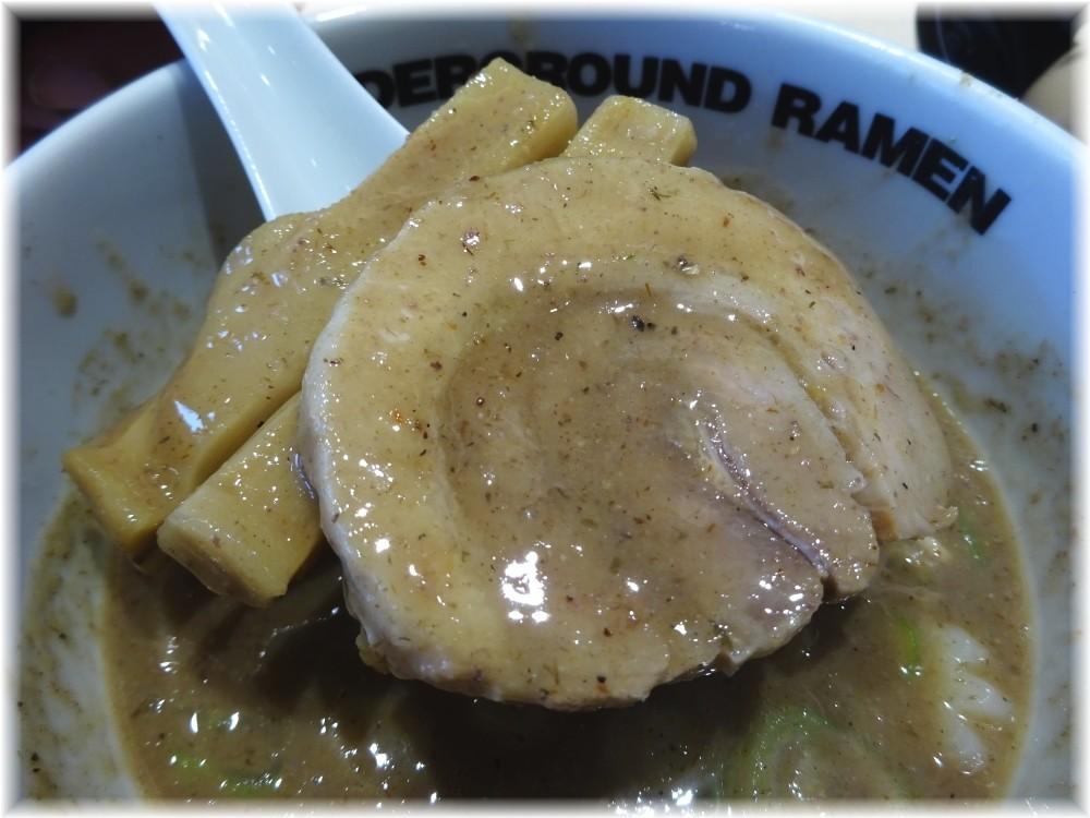 UNDERGROUND RAMEN 頑者 特製辛つけ麺の具2