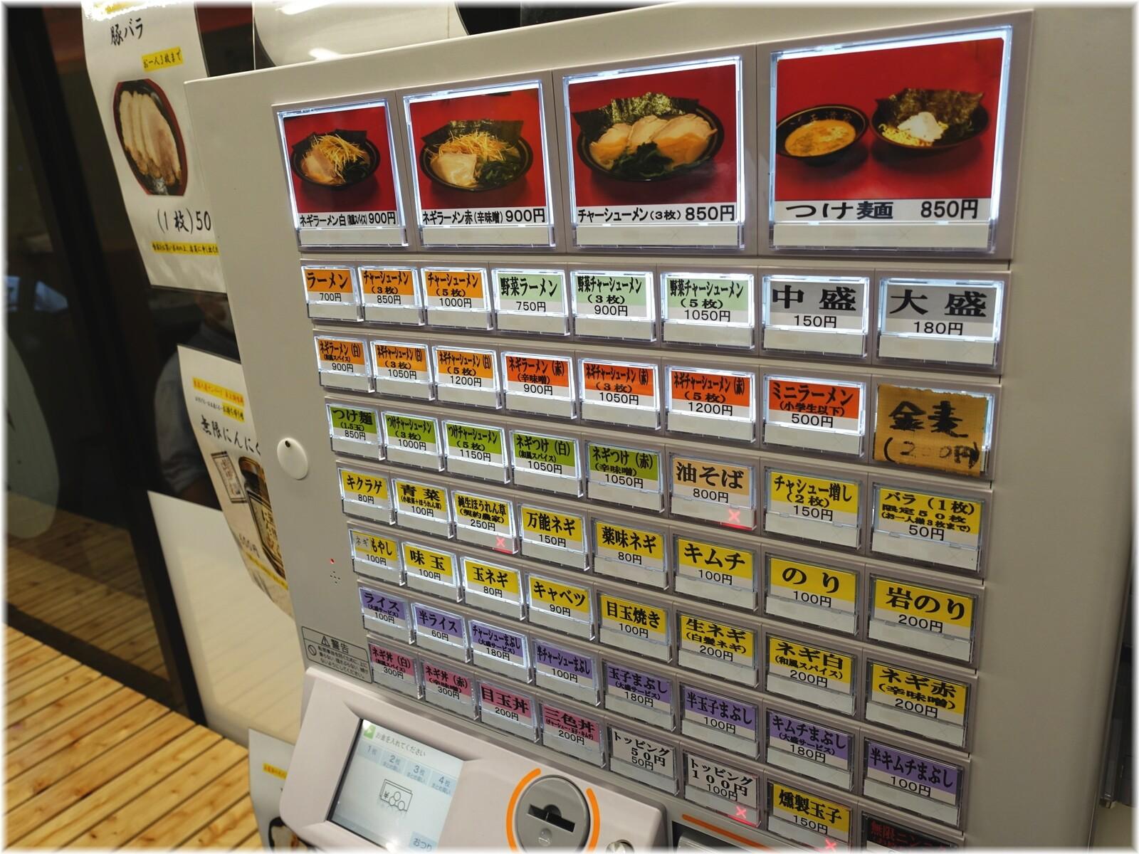 王道家直系 IEKEI TOKYO 食券機