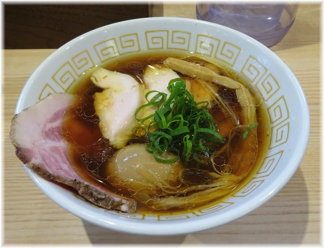 中村麺三郎商店 特製醤油らぁ麺