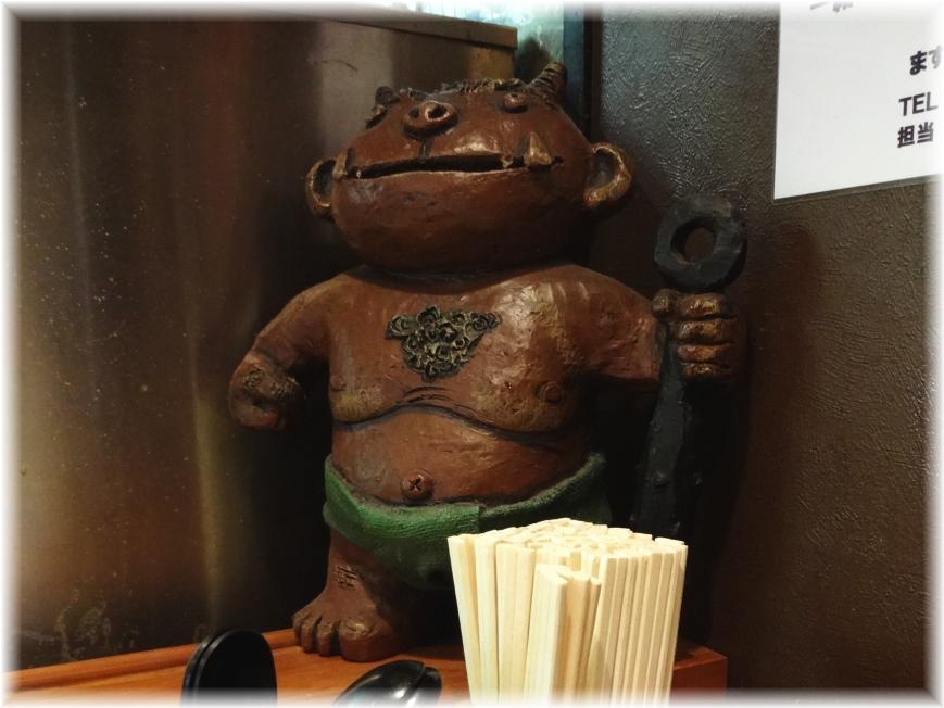 カラシビつけ麺鬼金棒 オブジェ