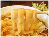 刀削麺 龍 麻辣刀削麺の麺
