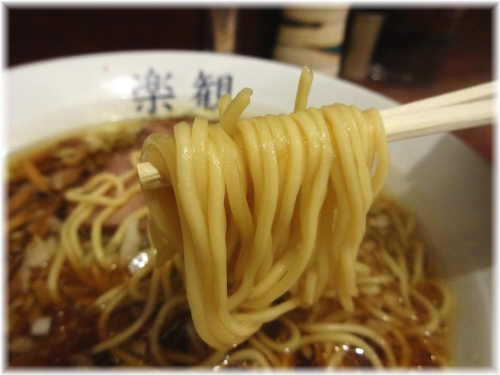 楽観武蔵小山店 琥珀の麺