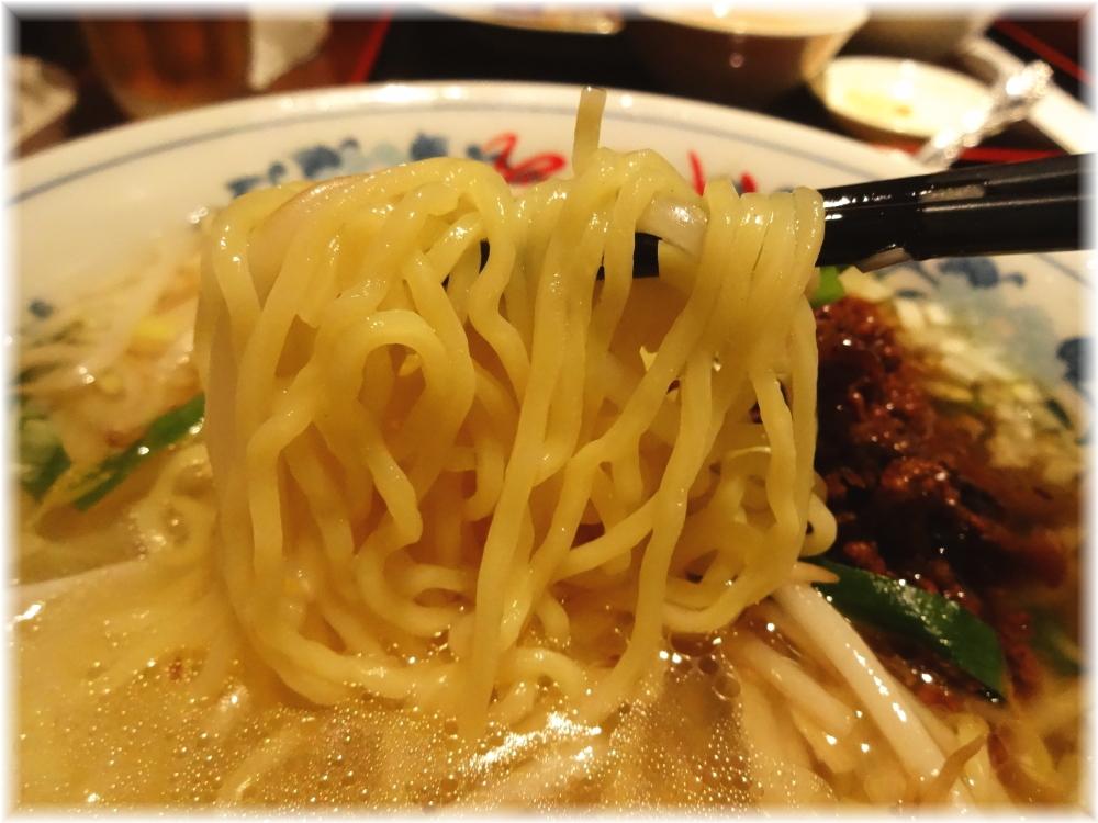 阿里城 台湾風担子麺の麺