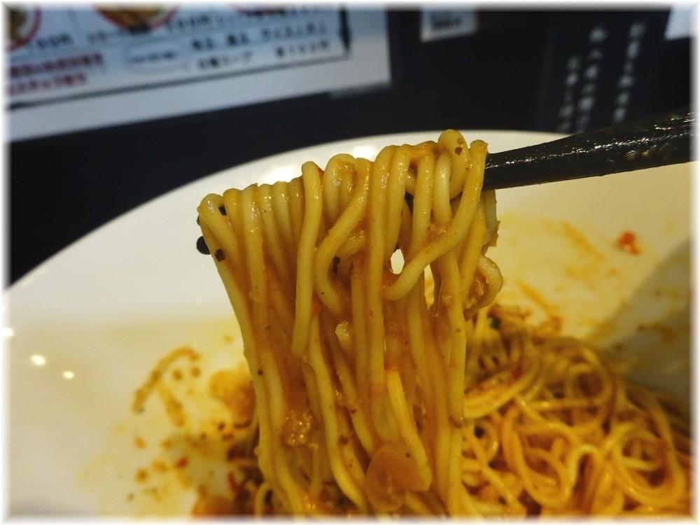 たんぽぽ 汁なし担々麺(細麺)の麺