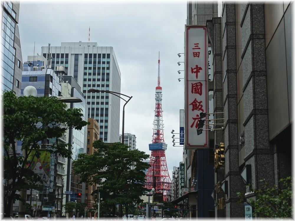 中国飯店三田店 東京タワーと看板