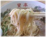 黒亭 力合店 ラーメンの麺