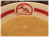 千石屋 背脂スープ