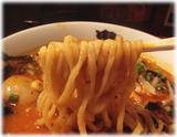 鬼金棒 味玉カラシビ味噌らー麺の麺
