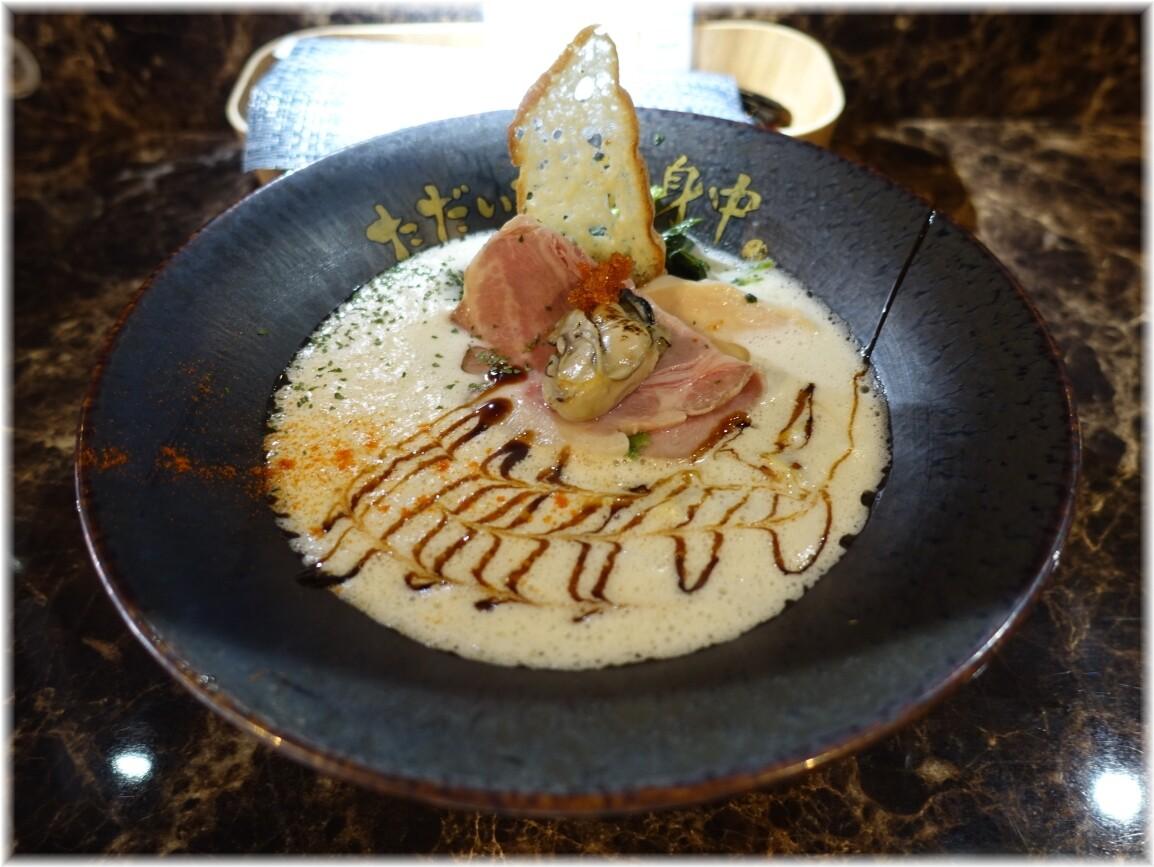 ただいま変身中 牡蠣ラーメン鯛出汁×豆乳