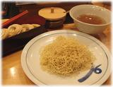 遊食菜彩いちにいさん しゃう麺(自家製ラーメン)
