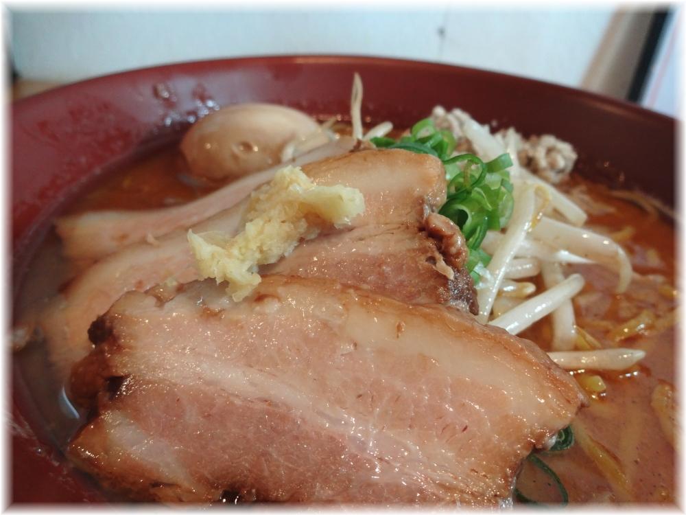 大公 肉玉味噌らぁめんのチャーシューとおろし生姜
