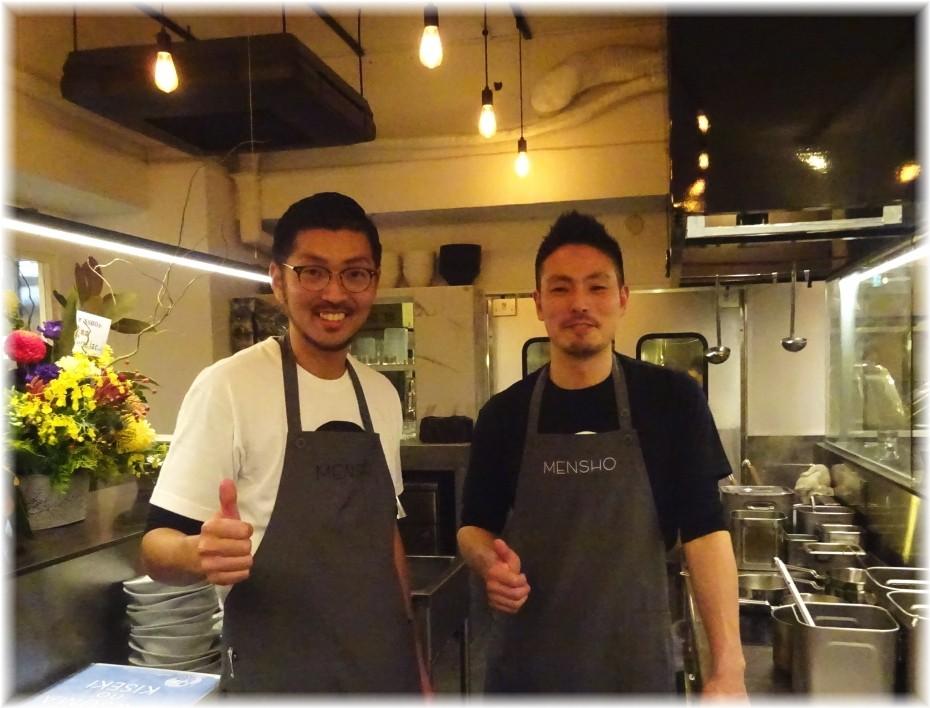 MENSHO 庄野社長と店員さん