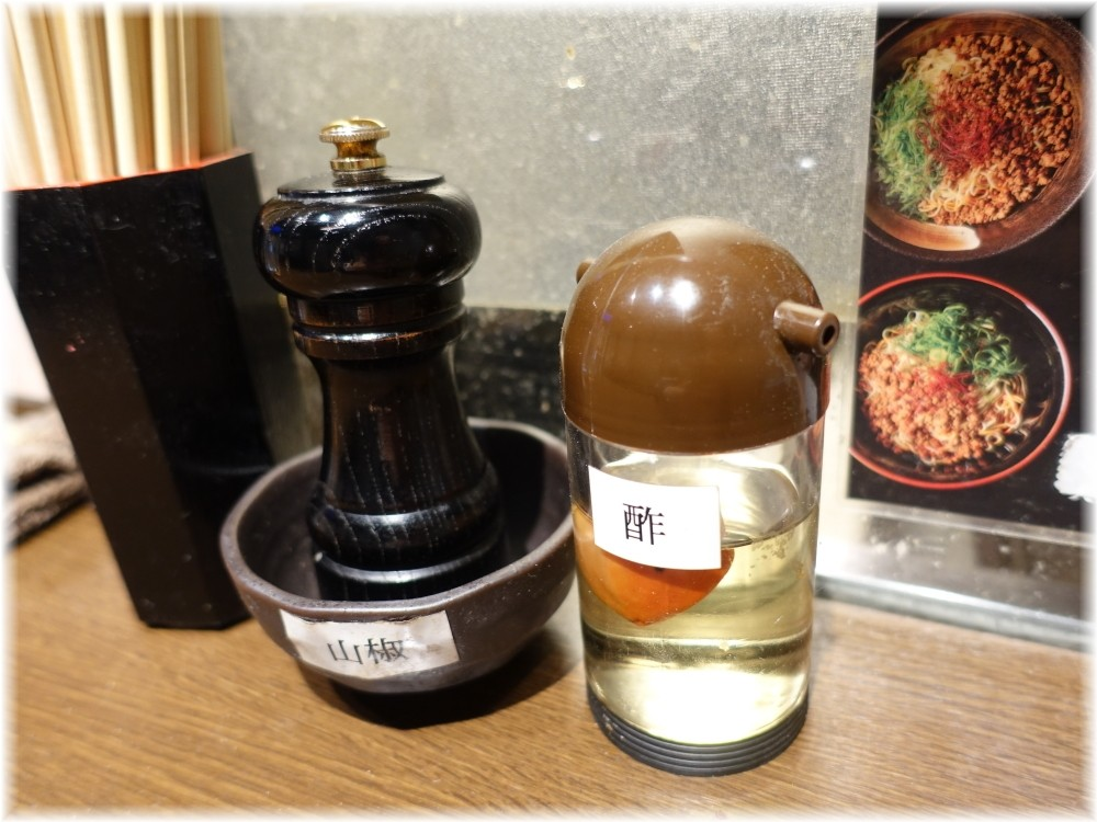 山椒家 卓上の調味料