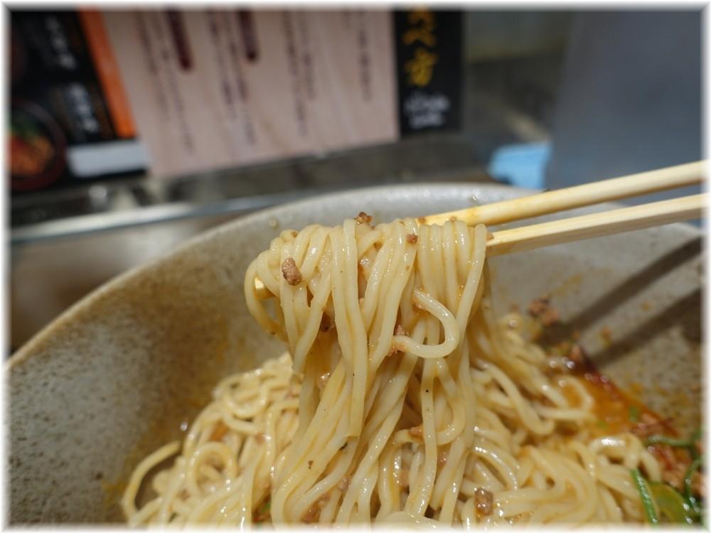 山椒家 白(激辛味)の麺