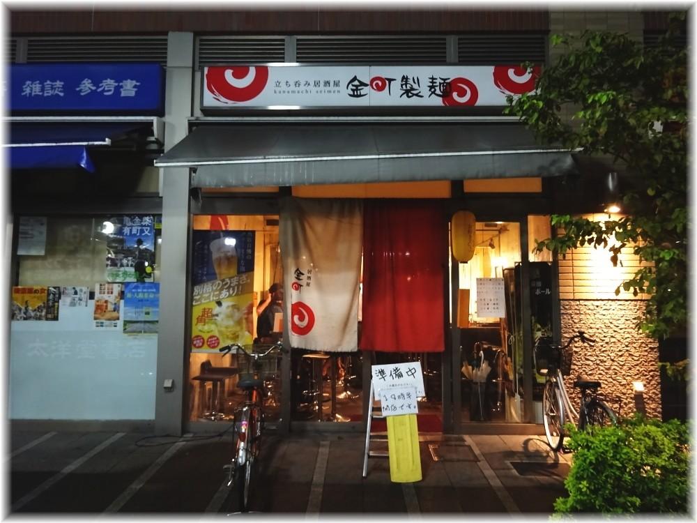 金町製麺7 外観